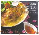 Set-food-92