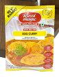 たまご カレー スパイス ミックス ‐ Egg Curry Spice Mix 50g 【Rasoi Magic】