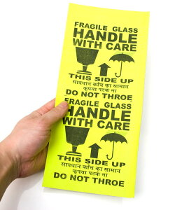 インドの壊れ物ステッカー - 黄色(5枚セット) | シール 危険表示 紙 神様 本 印刷物 ポストカード ポスター
