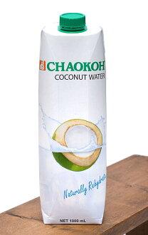 椰子水紙包大尺寸 [1000 毫升] 民族,亞洲,印度、 食品、 食品配料泰國、 汁、 椰子、 椰子汁、 椰子水、 汁、 涼茶、 咖啡