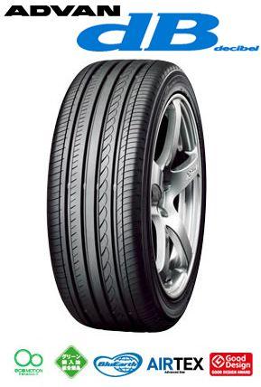 【2本以上で送料無料!】ヨコハマ ADVAN dB V551 225/60R16 98W 静粛性と運動性能を両立した高性能タイヤ!