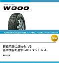【スタッドレスタイヤ】2016年製造品!ブリヂストン スタッドレス W300 145R12 6PR 軽トラック専用!4本で送料1080円!