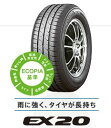 【夏タイヤ、4本セット!】ブリヂストン ECOPIA EX20 195/65R15 91H 送料無料!2016年製造品