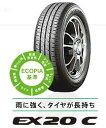 【夏タイヤ、4本セット!】ブリヂストン ECOPIA EX20C 175/65R14 82S 4本でも送料1080円!