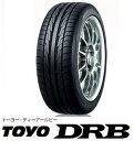 【夏タイヤ・4本で送料無料】TOYO DRB(ディーアールビー) 215/45R17 91W・タイヤのみ!