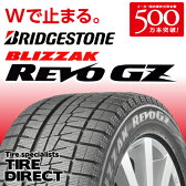 2016年製 新品 ブリヂストン BLIZZAK REVO GZ 155/65R14 75Q BRIDGESTONE ブリザック レボGZ 155/65-14 75Q スタッドレスタイヤ 冬タイヤ 軽自動車※ホイールは付属いたしません。