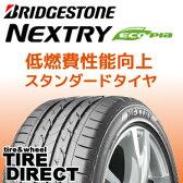 2016年製 新品 ブリヂストン ネクストリー 155/65R14 75S BRIDGESTONE NEXTRY 155/65-14 夏タイヤ 軽自動車※ホイールは付属いたしません。