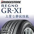 ショッピングホイール 2016年製 新品 ブリヂストン REGNO GR-XI 245/40R18 93W BRIDGESTONE レグノ GR-XI クロスアイ 245/40-18 夏タイヤ※ホイールは付属いたしません。