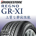 2018年製 新品 ブリヂストン REGNO GR-XI 195/65R15 91H BRIDGESTONE レグノ GR-XI クロスアイ 195/65-15 夏タイヤ※ホイールは付属いた..