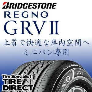 新品 ブリヂストン REGNO GRV2 245/40R20 95W BRIDGESTONE レグノ GRV2 245/40-20 夏タイヤ ミニバン ※ホイールは付属いたしません。 【北海道・九州も4本以上で送料無料】【新品】めずらしい
