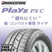 新品 ブリヂストン Playz PX-C 155/65R14 75H BRIDGESTONE プレイズ PXC 155/65-14 夏タイヤ 軽・コンパクトカー専用※ホイールは付属いたしません。