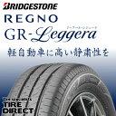 2018年製 新品 ブリヂストン REGNO GR-Leggera 165/55R14 72V BRIDGESTONE レグノ GR レジェーラ 165/55-14 軽自動車 夏タイヤ ※ホイールは付属いたしません。