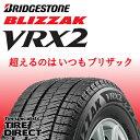 新品 ブリヂストン BLIZZAK VRX2 205/50R...