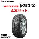 2021年製 日本製 VRX2 155/65R13 73Q 新品 ブリヂストン BLIZZAK 4本セット BRIDGESTONE ブリザック VRX2 155/65-13 スタッドレスタイ..