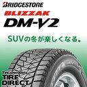 新品 ブリヂストン BLIZZAK DM-V2 265/70R16 112Q BRIDGESTONE ブリザック DMV2 265/70-16 冬タイヤ スタッドレスタイヤ SUV用※ホイールは付属いたしません。