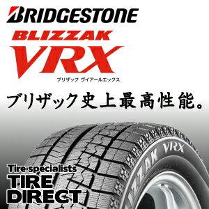 新品 ブリヂストン BLIZZAK VRX 215/45R18 89Q BRIDGESTONE ブリザック VRX 215/45-18 スタッドレスタイヤ 冬タイヤ※ホイールは付属いたしません。 【北海道・九州も4本以上で送料無料】【新品】