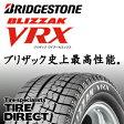 在庫処分!2015年製 新品 ブリヂストン BLIZZAK VRX 215/60R16 95Q BRIDGESTONE ブリザック VRX 215/60-16 スタッドレスタイヤ 冬タイヤ ※ホイールは付属いたしません。