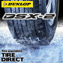 在庫処分!2014年製 新品 ダンロップ DSX-2 175/65R15 84Q DUNLOP DSX2 175/65-15 冬タイヤ スタッドレスタイヤ※ホイールは付属いたしません。