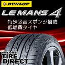 新品 ダンロップ ルマン4 LM704 205/60R15 91H DUNLOP LE MANS 4 LM704 205/60-15 夏タイヤ※ホイールは付属いたしません。