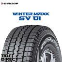 2019年製 新品 ダンロップ ウインターマックス SV01 145R12 6PR DUNLOP WINTER MAXX SV 01 エスブイ ゼロワン 145-12-6PR スタッドレスタイヤ 冬タイヤ 軽トラック バンに※ホイールは付属いたしません。