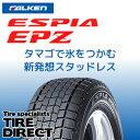 在庫処分!2014年製 新品 ファルケン ESPIA EPZ 185/65R14 86Q FALKEN エスピア EPZ 185/60-15 冬タイヤ スタッドレスタイヤ ※ホイールは付属いたしません。