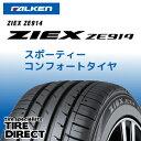 新品 ファルケン ZIEX ZE914 205/60R15 91H FALKEN ジークス ZE914 205/60-15 夏タイヤ※ホイールは付属いたしません。