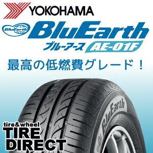 新品 ヨコハマ ブルーアース AE-01F 205/60R16 92H YOKOHAMA BluEarth AE01F 205/60-16 夏タイヤ※ホイールは付属いたしません。 【北海道・九州も4本以上で送料無料】【新品】