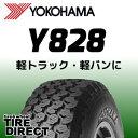 新品 ヨコハマ Y828 145R12 6PR YOKOHAMA Y828 145R12 6PR オールシーズン 夏タイヤ軽トラ 軽バンに※ホイールは付属いたしません。