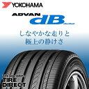 新品 ヨコハマ ADVAN dB 205/60R15 91H YOKOHAMA アドバン デシベル V551 205/60-15 夏タイヤ ※ホイールは付属いたしません。