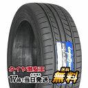 245/45R19 新品サマータイヤ GOODYEAR EA...