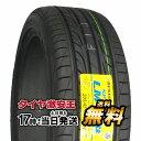 205/45R17 新品サマータイヤ DUNLOP(ダンロップ) SP SPORT(エスピースポーツ) LM704 205/45/17