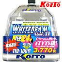 24V車用H4バルブ2個セット KOITOハイパワーハロゲン ホワイトバージョン2110/110W 3770K ハロゲンランプ ヘッドライト【RCP】