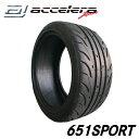 サマータイヤ アクセレラ 651SPORT 205/50R16 87W/205-50-16インチ