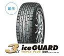【新品】【 スタッドレス タイヤ】225/50RF17 ヨコハマタイヤ iceGUARD IG30 ランフラットタイヤ