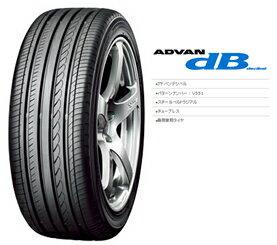 【送料無料】【新品 オンライン】【乗用車用タイヤ】205/45R17 ヨコハマタイヤ ADVAN dB V551:タイヤ&ホイールプラザ