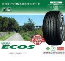 【10/26までの限定価格】【新品】【乗用車用タイヤ】195/50R15 ヨコハマタイヤ DNA ECOS ES300