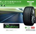 【送料無料】【新品】【乗用車用タイヤ】225/45R17 ヨコハマタイヤ DNA AS01