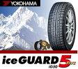 【送料無料】【新品】【スタッドレスタイヤ】205/65R15 ヨコハマタイヤ iceGUARD IG50