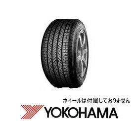 【送料無料】【新品】【乗用車用タイヤ】225/65R17 ヨコハマタイヤ GEOLANDAR G91AV ふかい