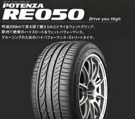【送料無料】【新品】【乗用車用タイヤ】295/25R21 ブリヂストン オンライン POTENZA RE050:タイヤ&ホイールプラザ