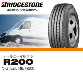 【送料無料】【新品】【乗用車用タイヤ】6.50R15 10PR ブリヂストン R200 オンライン チューブタイプ:タイヤ&ホイールプラザ