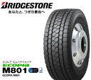 【送料無料】【新品】【小・中型トラック用タイヤ】265/70R19.5 ブリヂストン M801