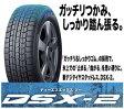 【送料無料】【新品】【スタッドレスタイヤ】205/65R15 ダンロップ DSX-2