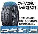 【送料無料】【新品】【スタッドレスタイヤ】225/50R17 ダンロップ DSX-2 DTTS CTT ランフラットタイヤ