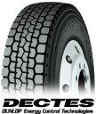 【送料無料】【新品】【大型トラック用タイヤ】11R22.5 16PR ダンロップ DECTES SP670