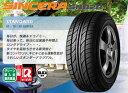 【送料無料】【新品】【乗用車用タイヤ】145/80R10 ファルケン SINCERA SN807
