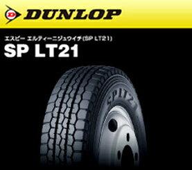 【送料無料】【新品】【小・中型トラック用タイヤ】205/70R17.5 ダンロップ SPLT21