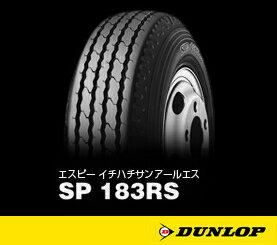 【送料無料】【新品】【乗用車用タイヤ】195R14 オンライン 8PR ダンロップ SP183RS 新車装着用タイヤ:タイヤ&ホイールプラザ