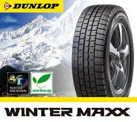 【送料無料】【新品】【スタッドレスタイヤ】185/60R16 ダンロップ WINTER MAXX ウィンターマックス WM01:タイヤ&ホイールプラザ