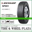 【送料無料】【新品】【スタッドレスタイヤ】【大型トラック用タイヤ】295/80R22.5 ダンロップ DECTES SP001